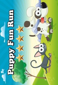 Puppy Fun Run