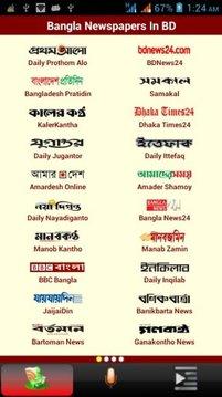 Khobor Bangladesh