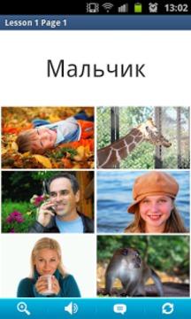 一月学会俄语