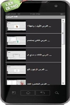 Adobe flash cs3 تعلم