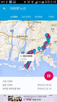 부산버스 (BusanBus) - 부산 버스정보