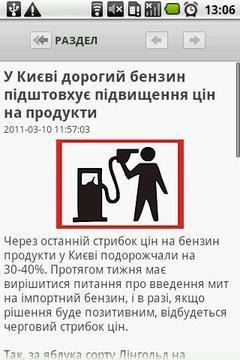 Comments.UA - новини України