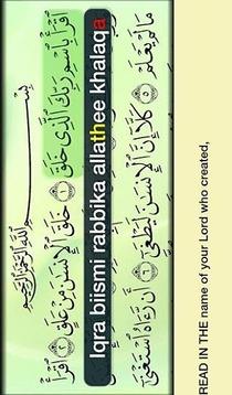Eghra Free Learn Quran