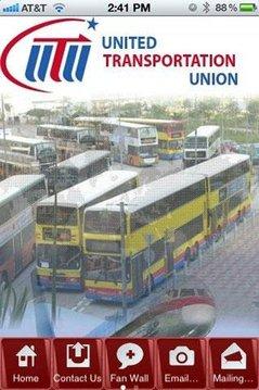 UTU Local 11