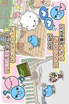 ゆるふわ育成ゲームMEGU by GREE(グリー)