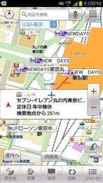 地図アプリ -音声ナビ・渋滞 おでかけサポートアプリ