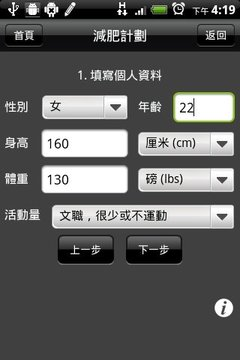 应用截图7
