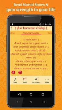 Hanuman Chalisa Lite