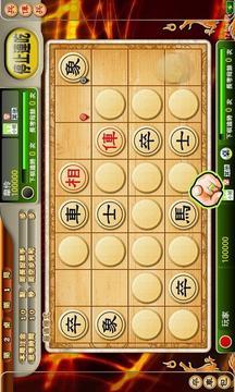 爱台湾欢乐暗棋