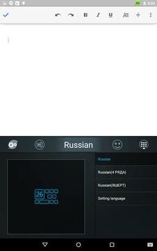 GO俄罗斯键盘