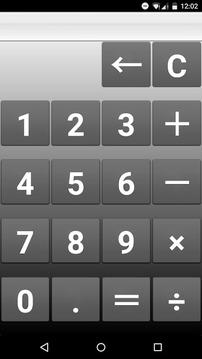 我的计算器
