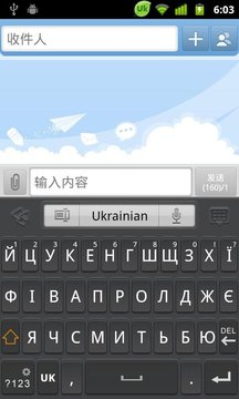 Ukrainian for GOKeyboard-Emoji