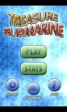 宝潜艇 Treasure Sub