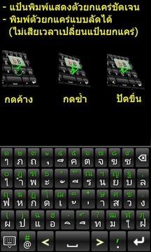 9420泰国键盘