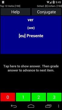 葡萄牙语动词练习器