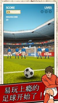 2012欧洲杯