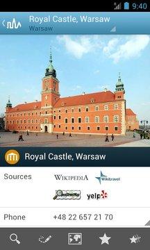 华沙旅游指南