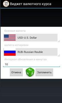 外汇汇率部件