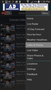 卫星天气预报
