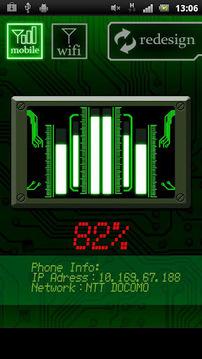 信号监测器