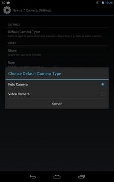 的Nexus7相机入门