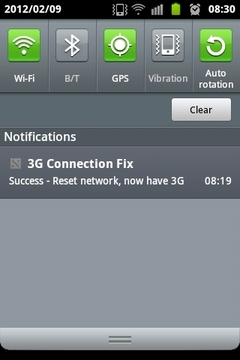 3G连接修复