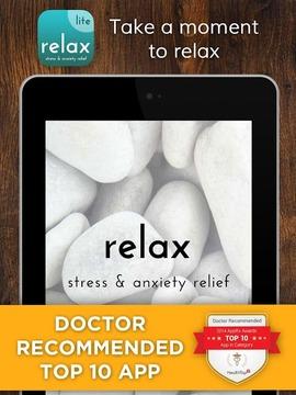 放松:压力缓解