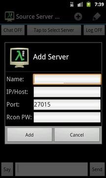 源服务器管理