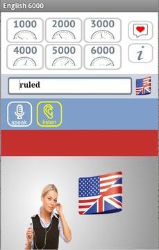 英国 1000