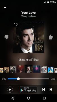 Shazam音乐神搜