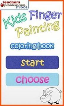 儿童手指画艺术游戏
