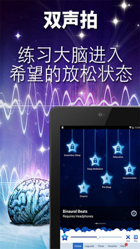 Relax Melodies: 睡眠与瑜伽