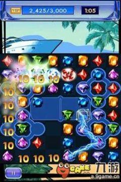钻石旋风2 Diamond Twister 2