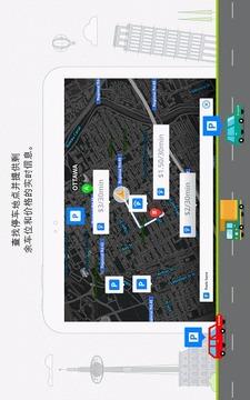 GPS导航