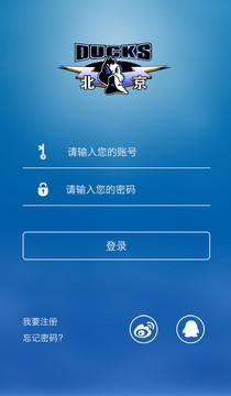 北京首钢篮球