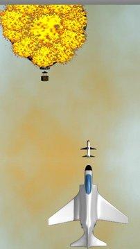 音速轰炸机
