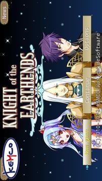 地缘骑士 Knight of the Earthends