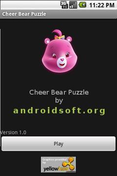 加油熊拼图