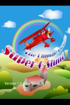 3D滑翔机