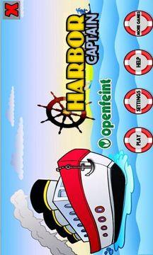 Harbor Captain Free