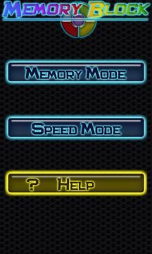 记忆区块(MemoryBlock)