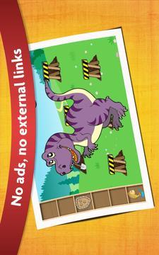 恐龙的孩子免费游戏