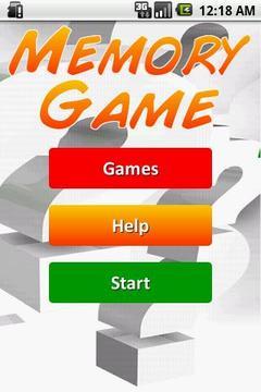 训练记忆 - 游戏