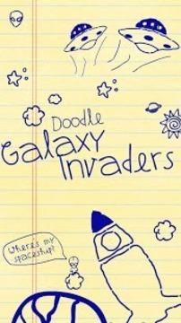 涂鸦银河侵略者