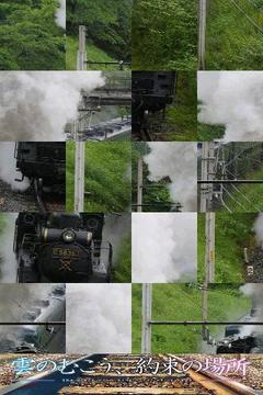 火车拼图(一)