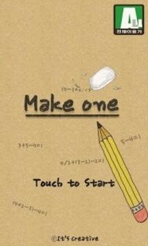 争做第一 make one