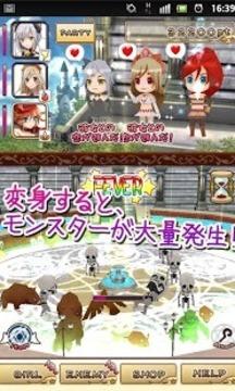 3D美少女战队