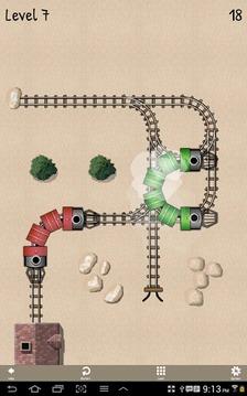 解除封锁列车