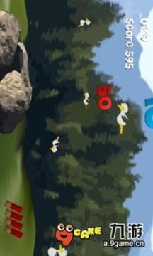 疯狂的鹅 Mad Goose