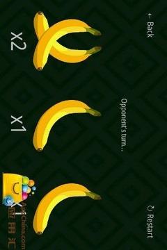骗人香蕉 Deceitful Bananas